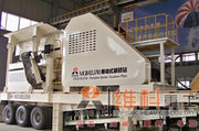 Mobile crusher plant/ crusher plant manufacturer